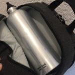 Lowepro m-Trekker BP 150 Daypack mit Sigg Traveller 1L Flasche
